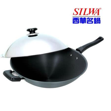 【西華SILWA】37CM超硬陽極炒鍋(A11008)