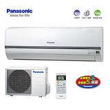 Panasonic國際牌4-6坪用R410a定頻分離式冷氣CU-G25C2/CS-G25C2