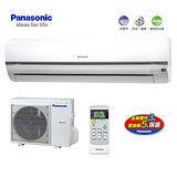 Panasonic國際牌10-12坪用R410a定頻分離式冷氣CU-G56C2/CS-G56C2