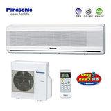 Panasonic國際牌11-13坪用R410a定頻分離式冷氣CU-G63C2/CS-G63C2
