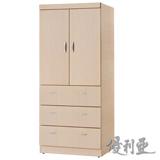 【優利亞-簡約白橡】3X6對開三抽衣櫃(全木心板)