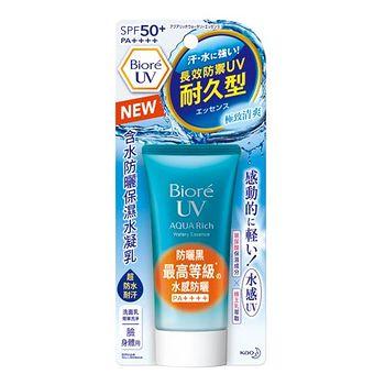 蜜妮Biore含水防曬保濕水凝乳50g(SPF50+/PA+++)