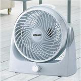 OSAKI9吋空氣循環扇-白(OS-VK09)