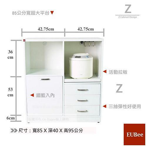 【優彼塑鋼】(Z)上下自由搭系列。日式收納櫃/電器櫃/櫥櫃/防水櫃/防白蟻蛀蟲/南亞塑鋼/台灣製MIT
