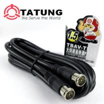 【TATUNG大同】鍍金快速F頭纜線(1.5m)3入組TBAV-T546