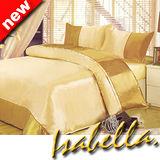 Isabella(伊莎貝拉)絲緞床包被套四件組/加大-金