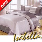 Isabella(伊莎貝拉)絲緞床包被套四件組/加大-銀灰