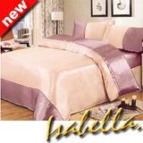 Isabella(伊莎貝拉)絲緞床包被套四件組/加大-粉紅白