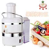 【鳳梨牌】專業級蔬果榨汁機CL-003AP1