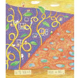 【信誼文學獎獨家組合】《爸爸的紅雨傘》+《23》+《藍屋的神祕禮物》+《逛街》