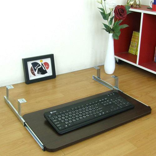 鍵盤架耐用堅固型1入組(二色可選)-臺灣製造30D×60Wx8H公分