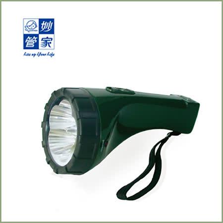 【妙管家】神鷹LED充電式手電筒(HKL-4005L)