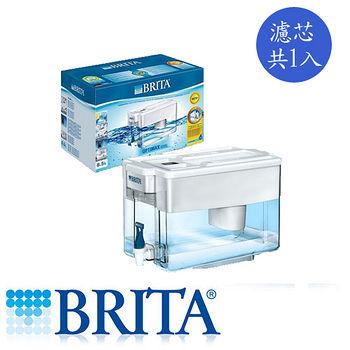 德國 BRITA OptimaxCool濾水箱8.5L(附專用濾芯1支)