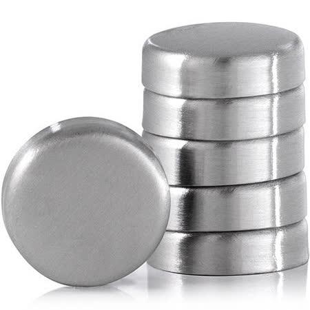 《BLOMUS》2cm 簡約圓磁鐵(6入)