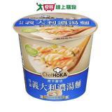荷卡廚坊義大利巧達海鮮濃湯麵40g*3杯
