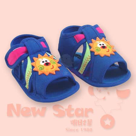 【聖哥-明日之星】幼兒小涼鞋(密珠防滑鞋底)