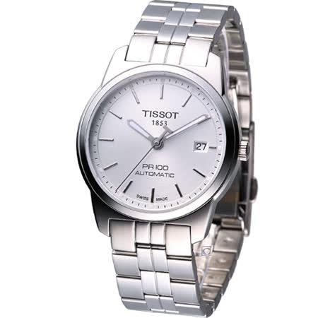 TISSOT 天梭 PR100 時尚經典 機械錶_T0494071103100金屬帶款/銀白