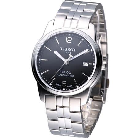 TISSOT 天梭 PR100 時尚經典 機械錶_T0494071105700金屬帶款/黑色