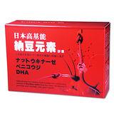 日本《高基能》納豆元素(80顆x1盒)