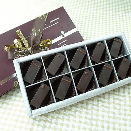 JOYCE巧克力工房【頂級手工純巧克力禮盒】10顆/盒