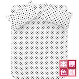 【原創本色-樂活青春】加大三件式床包組-黑白點