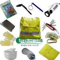 STERLiNG CLUB地震防災包-太空火箭(災難發生時必用,平時必備)—日本最大環保地震防災相關用品牌