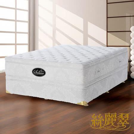 【絲麗翠-尊榮6線乳膠】雙人蜂巢式獨立筒床