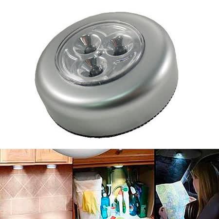 可用於多種環境的方便觸控燈