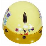 小米奇幼兒專用機車安全帽(淡黃)