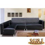 【MNJ】樂活簡約L型獨立筒沙發254cm