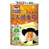 《桂格》即食大燕麥片1100g
