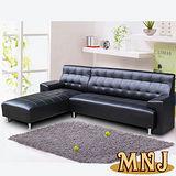 【MNJ】爵士風範L型獨立筒沙發-286cm