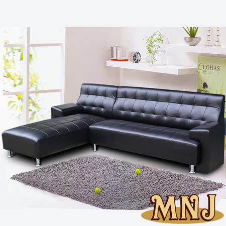 【好物推薦】gohappy快樂購物網【MNJ】爵士風範L型獨立筒沙發-286cm哪裡買新光 三越 a11 館