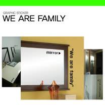 【ORIENTAL高品質進口壁貼】We are family 家飾裝潢無痕系列