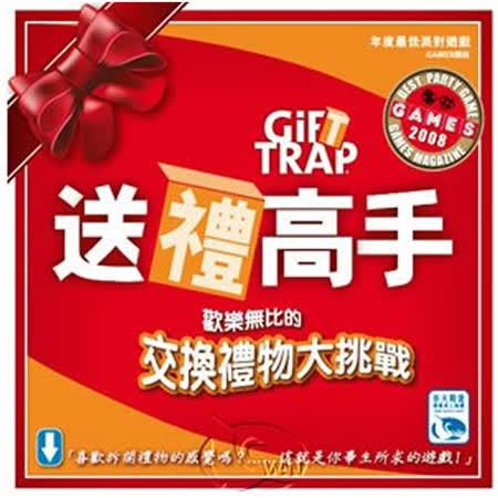 『德國新天鵝堡SWANPANASIA』-送禮高手 Gifttrap