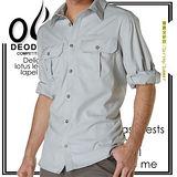 【DEODAR】Coolmax經典設計男防曬襯衫.穿著不悶熱#0059