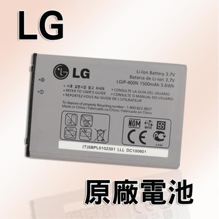 LG  OptimusOne  P500  LGIP-400V 專用手機原廠電池 1500mAh (密封包裝)