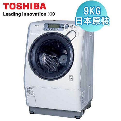 TOSHIBA東芝 洗脫烘9kg變頻滾筒洗衣機日本原裝(TW-15VTT)含安裝+送聲寶14吋立扇