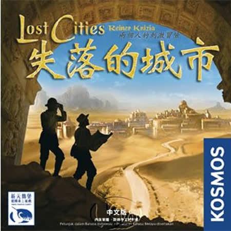 『德國新天鵝堡SWANPANASIA』-失落的城市Lost Cities (中文版)