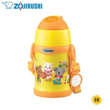 象印童用450cc不鏽鋼真空保冷瓶(ST-ZEE45)