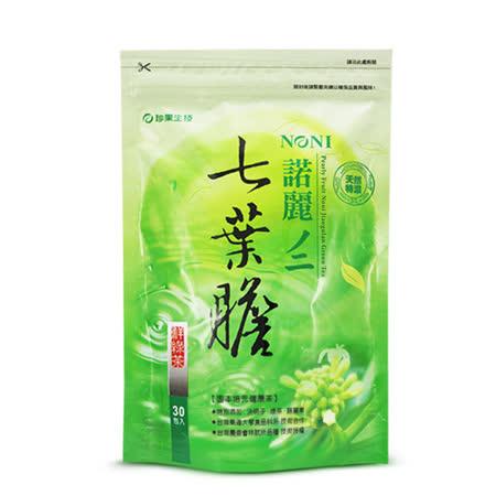 《珍果》諾麗七葉膽綠茶(30包/袋)