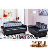 MNJ-經典風情拉扣獨立筒沙發-2+3人座