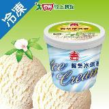 義美冰淇淋-香草500g(桶冰)