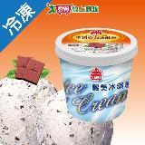 義美冰淇淋-瑞士巧克力500g