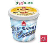義美冰淇淋-芒果500g(桶冰)
