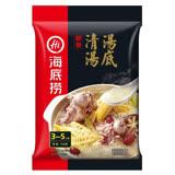 【海底撈】清油火鍋底料(麻辣味)/清湯火鍋湯料 8包