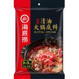 【海底撈】清油火鍋底料(麻辣味)/清湯火鍋湯料 6包
