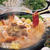 【海底撈】清湯火鍋湯料(鮮香味) 2包 (110g/包)