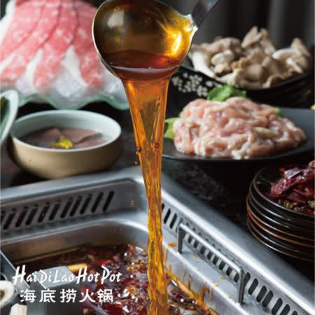【海底撈】清油火鍋底料(麻辣味) 2包 (220g/包)