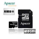 Apacer宇瞻 16GB microSDHC Class4 記憶卡(附轉卡)